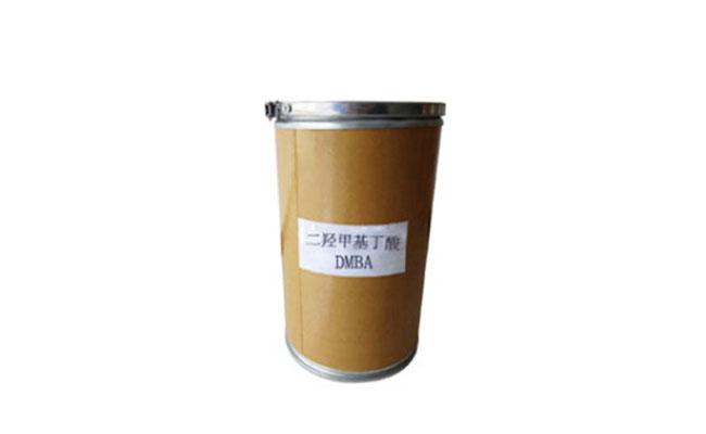 二羟甲基丁酸DMBA