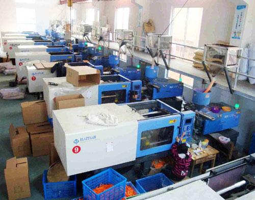 台州某塑料厂