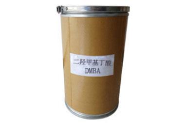 二羟ballbet登录丁酸DMBA